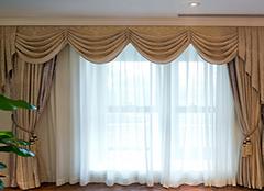 掌握窗帘选购要点 让你购买放心