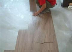 pvc地板施工工艺 想装好真不简单