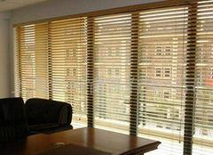 不同百叶窗帘材质产品特点 打造温馨舒适的家