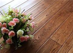 安信地板和圣象地板哪个好 选购好地板必不可少的要素