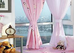 不同窗帘洗涤技巧 助你一臂之力