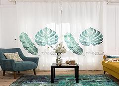 怎样选购称心如意的窗帘 给你不一样的家