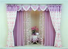 布艺窗帘如何搭配好看 让你恋上窗台的美