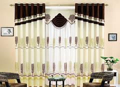 工艺遮光窗帘有哪些分类 给你多种选择