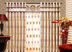 窗帘布艺价格一般是多少 优惠多多