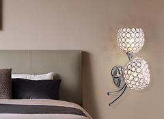 现代卧室壁灯选购这些技巧你会背?