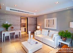 家用中央空调有哪些类型 你知道吗?