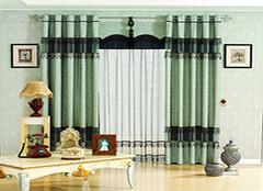 家居窗帘布艺的选购方法 让窗户更亮丽多彩