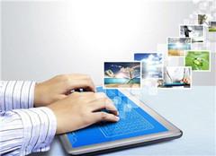 怎么去除平板电脑广告 方法很简单