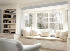 飘窗改造小诀窍 让家居美不胜收