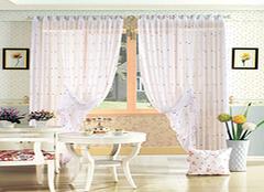 购买高端布艺窗帘原则 装饰浪漫家居生活