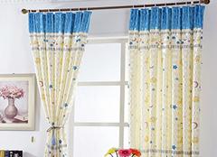 儿童房窗帘怎么选择好 给孩子一个美好童年