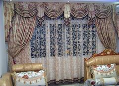 如何挑选卧室布艺窗帘省钱 打造时尚新家!