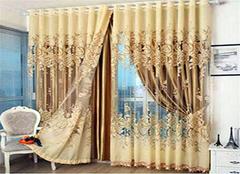 选购夏季遮阳窗帘的技巧 打造一帘幽梦