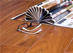安心地板质量怎么样 到底靠不靠谱