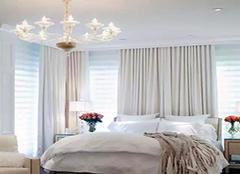 卧室窗帘选购技巧 睡眠自然好!