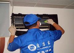 空调内机拆洗方法详解 给你的空调做一次SPA