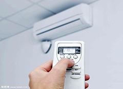 空调模式介绍 不要只会制冷制热