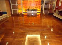 地板打蜡误区知多少 花小钱省大钱