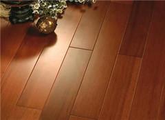 大自然实木地板用起来怎么样 90%的消费者都说好