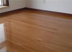 旧实木地板翻新价格贵不贵 了解行情是关键