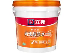 常见防水涂料的适用范围 你家一定有用到!