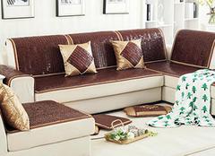 夏天使用哪种沙发垫好 选贵的不如选对的