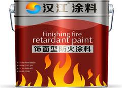 饰面型防火涂料常见的应用范围 你一定用得到!