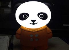 熊猫智能台灯 让生活更加智能