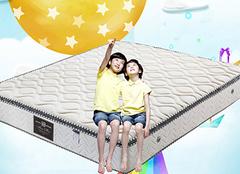如何正确选购儿童床垫 呵护家中宝贝