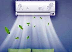 家用空调怎么选? 四大要点要注意