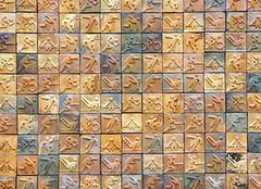 装饰点缀哪种好 马赛克瓷砖帮你忙