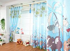 选择儿童房窗帘注意哪些方面 清爽又温馨