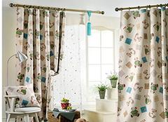怎么选购儿童房窗帘 给孩子一个好环境