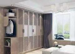各种衣柜材料优缺点解析 助您选择定制衣柜的材料