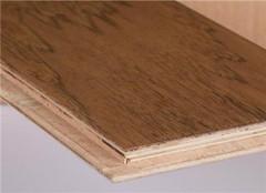 实木复合地板用起来怎么样 质量好不好呢