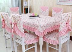 餐桌椅套的挑选技巧 打造不一样的餐厅
