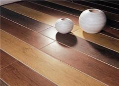 瓷木地板质量好不好 用起来怎么样呢