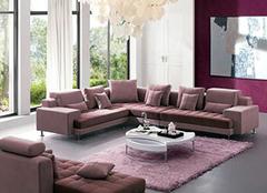 客厅沙发选购技巧 帮你选到最合适的沙发
