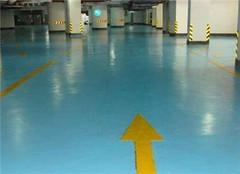 环氧树脂地板质量怎么样 怎么选好呢