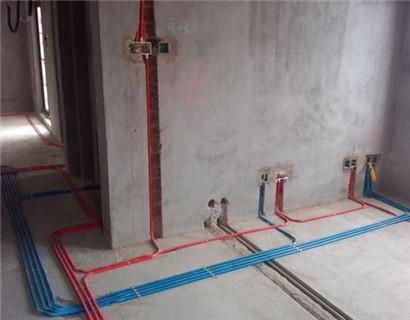 家装水电改造怎么做才省钱