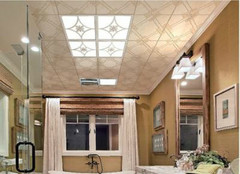 铝扣板吊顶清洗方法 让你家的吊顶持久如新