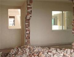 房屋主体拆改有哪些注意事项 小编给你答案