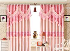 选购婚房窗帘的技巧有哪些 为小窝增添暖意