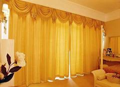 如何选择窗帘比较好 打造震撼效果