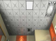 铝扣板吊顶和pvc扣板吊顶的区别 五点见分晓