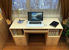 卧室书桌选购需要注意什么 给你一个好的学习空间