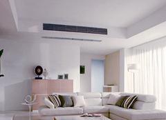 哪些家庭不适合安装中央空调 你家能装吗