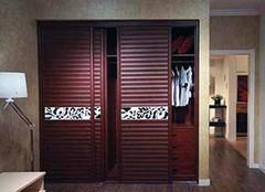 移门衣柜怎么定做 五步打造完美移门衣柜