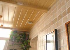 阳台吊顶材料 小编介绍6种